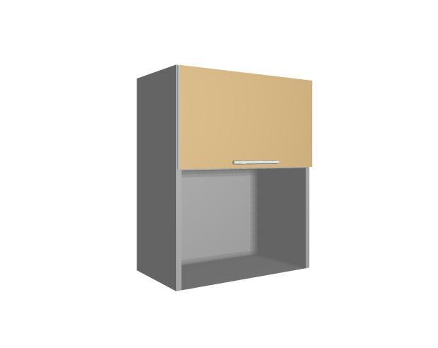 M dulo mueble de cocina alto microondas 1 puerta abatible cocinas murcia - Mueble alto microondas ...