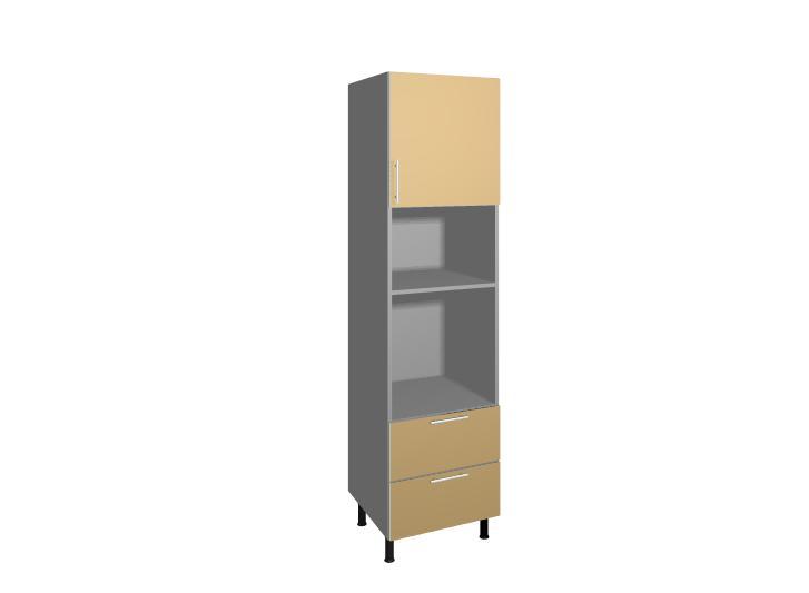 Columna Cocina | Modulo Mueble De Cocina Columna Horno Y Microondas 2 Caceroleros