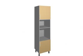 M dulo mueble de cocina columna horno y microondas - Muebles de cocina murcia ...