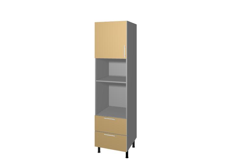 Módulo Mueble De Cocina Columna Horno Y Microondas 2